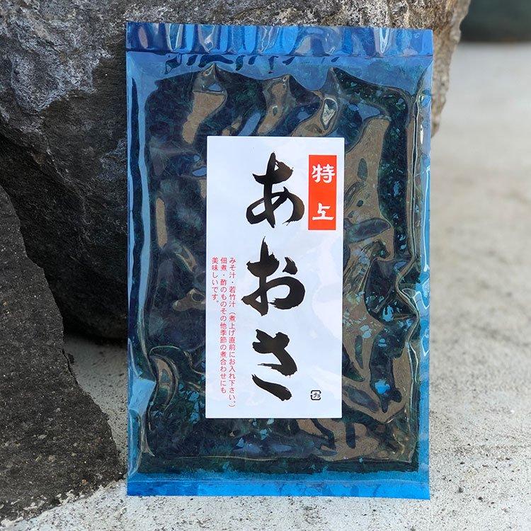 天草・産島の「あおさ」25g