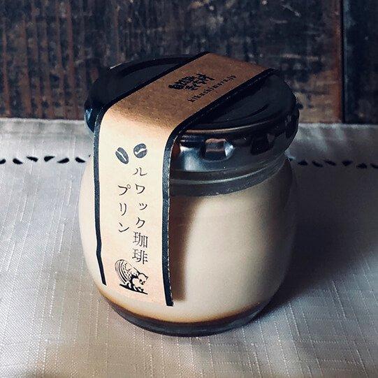 【父の日ギフト】グラスフェッドプリン(ルワック珈琲) 80g_箱付き6個セット※メッセージカード可能