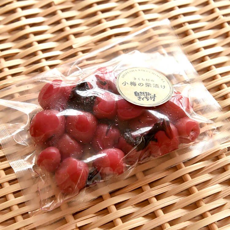 きくち村の小梅の柴漬け(自然栽培梅・しそ使用)100g