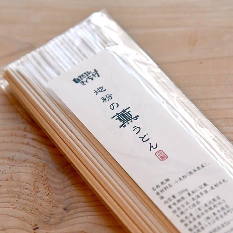 地粉の薫(かおり)うどん (自然栽培小麦100%) 200g