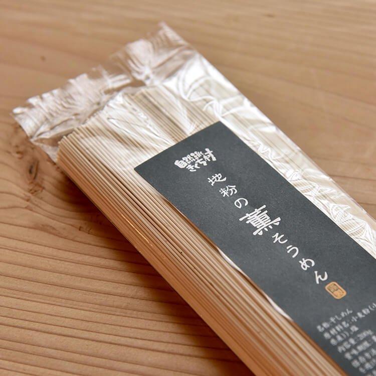 地粉の薫(かおり)そうめん (自然栽培小麦100%) 200g
