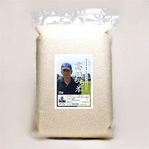 高田もち米5kg(農薬不使用歴26年・自然栽培歴14年)