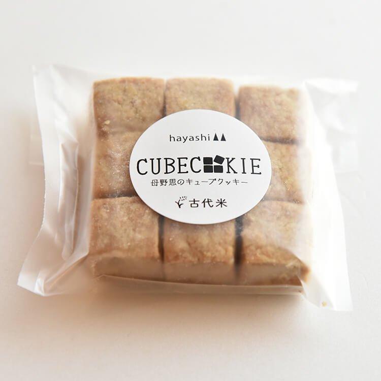 母野思(ハヤシ)のキューブクッキー(古代米)