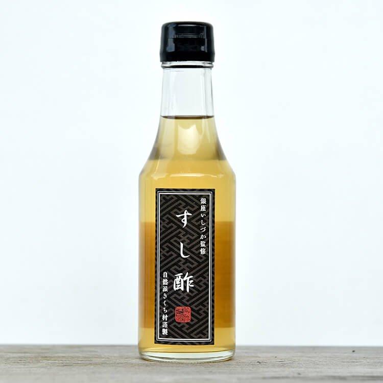 きくち村のすし酢(銀座いしづか監修) 200ml