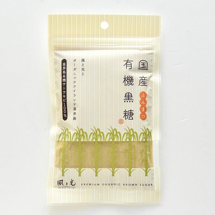 風と光 国産有機黒糖(ふんまつ) 100g