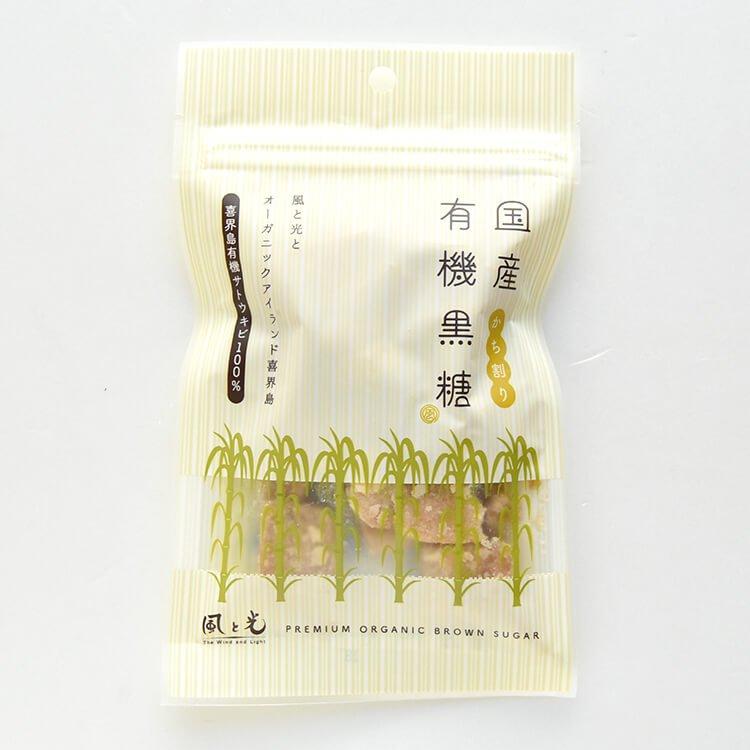 風と光 国産有機黒糖(かち割り) 100g