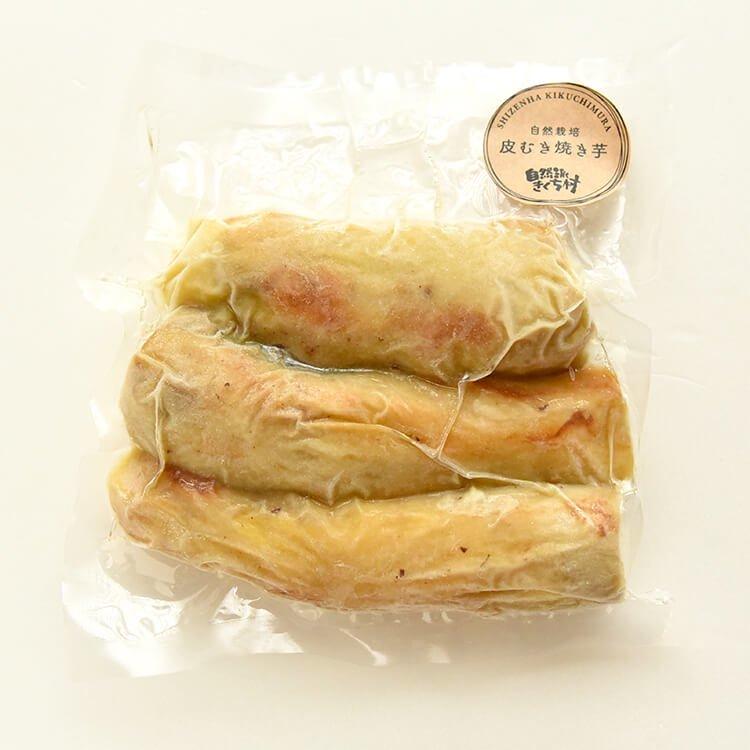 皮むき焼き芋【冷凍】350g