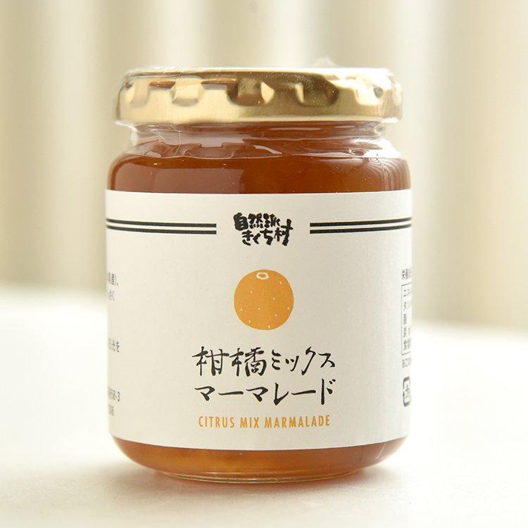 きくち村の柑橘ミックスマーマレード