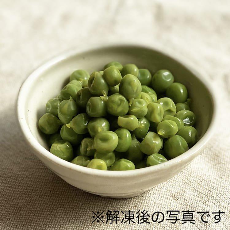 上野さんの自然栽培_塩ゆでグリーンピース50g【冷凍】