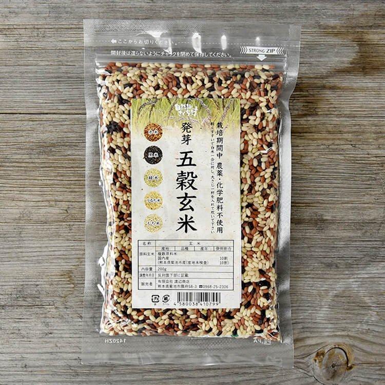 【メール便】発芽五穀玄米200g(熊本県産 農薬・化学肥料不使用)