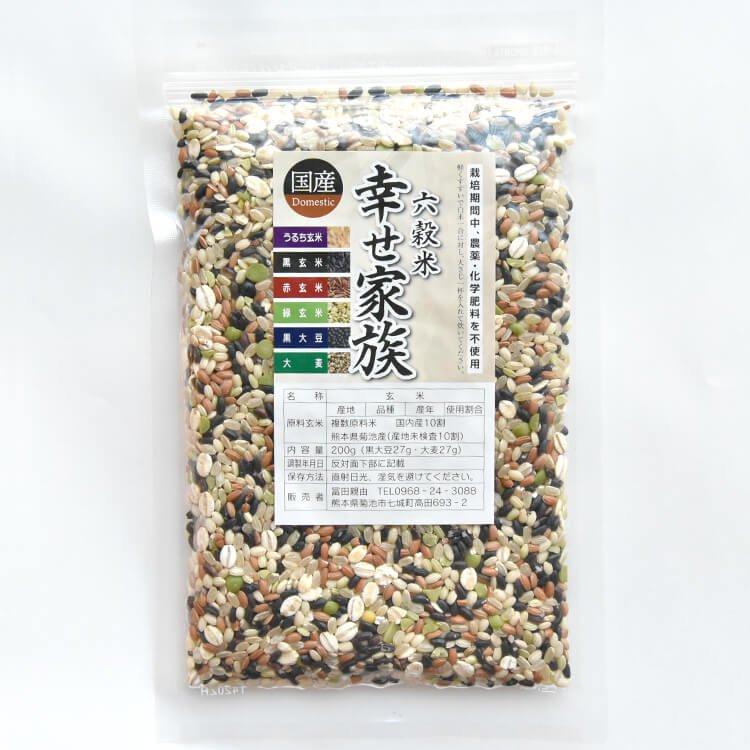 【メール便】冨田さんの六穀米【幸せ家族】200g(農薬・肥料・除草剤不使用栽培)