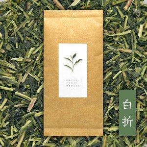 【メール便】【白折】高島さんの緑茶 80g(南阿蘇産・自然栽培)