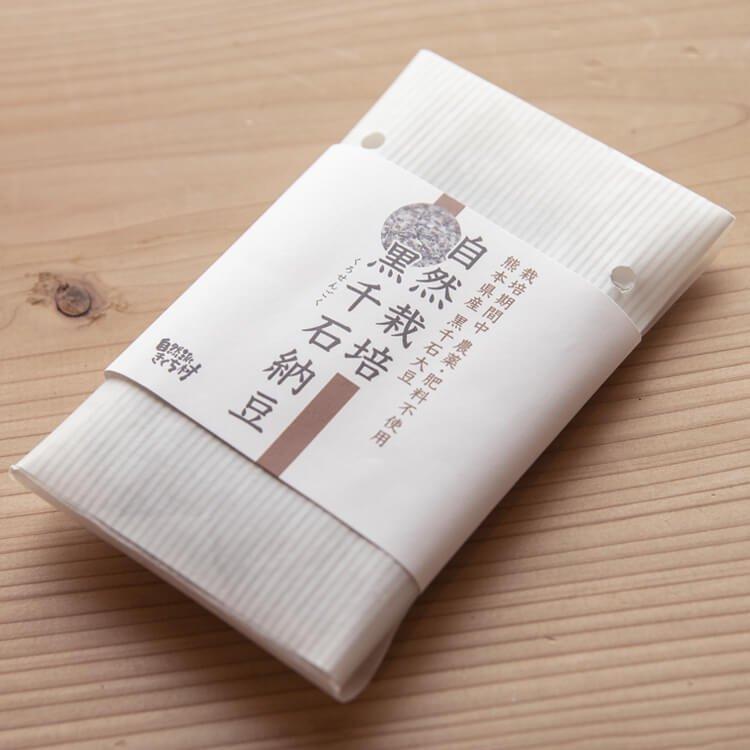 冨田さんの黒千石納豆 100g