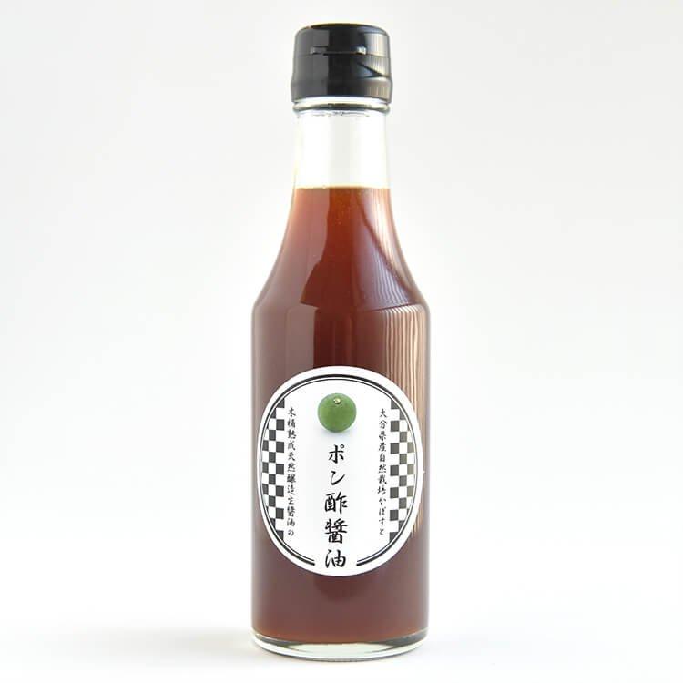 ポン酢醤油(きくち村オリジナル)200ml