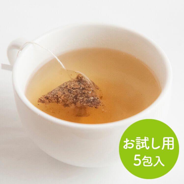 【お試し用】水田ごぼう茶 ティーバッグ(有機栽培ごぼう使用)1.5g×5包