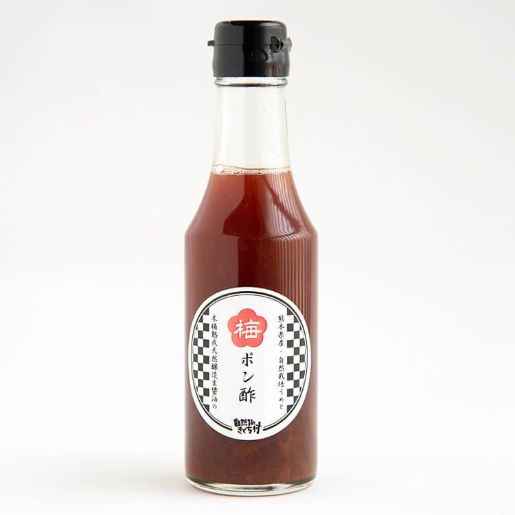 梅肉が入った梅ポン酢(きくち村オリジナル)200ml