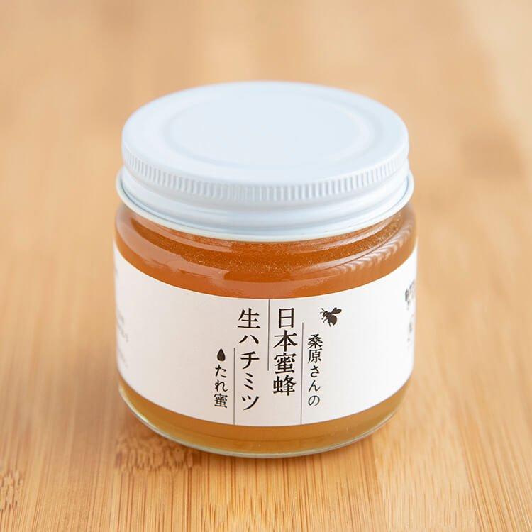 桑原さんの日本ミツバチ生ハチミツ(たれ蜜)150g