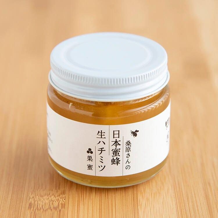 桑原さんの日本ミツバチ生ハチミツ(巣蜜)160g