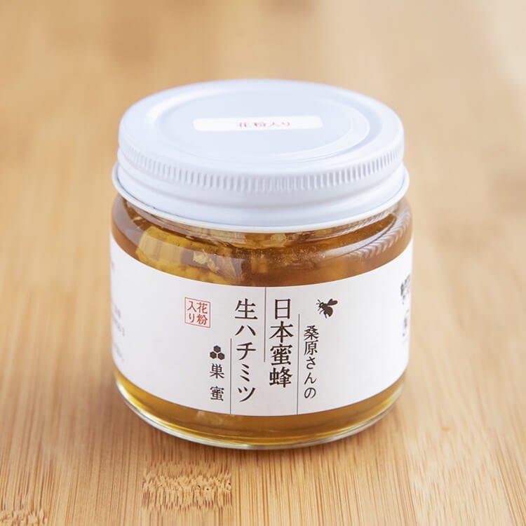 桑原さんの日本ミツバチ生ハチミツ(巣蜜・花粉入り)160g