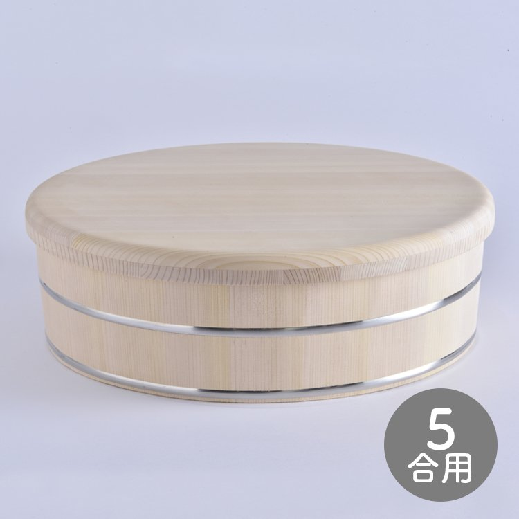 【送料込み】結(ゆい)シリーズ飯台セット  33cm(5合用)