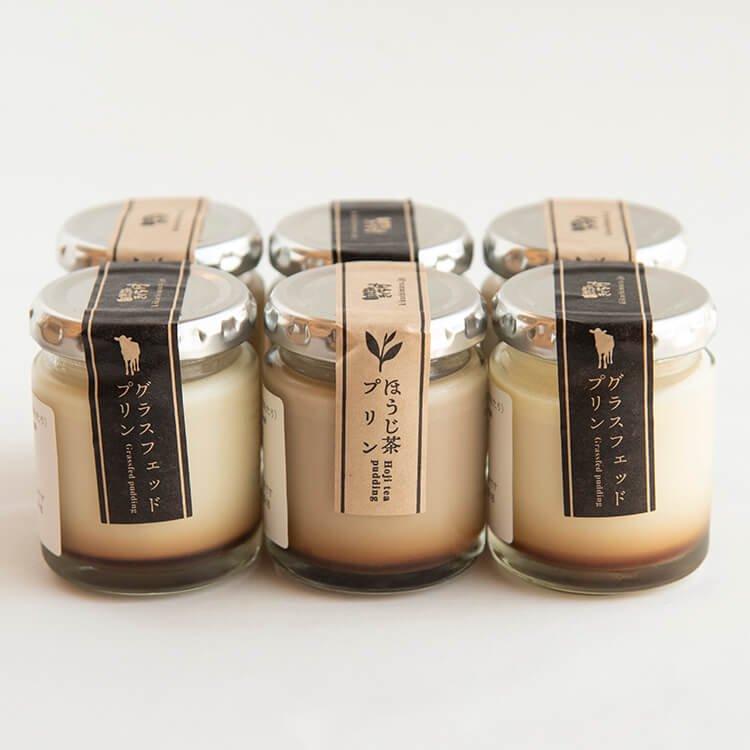 グラスフェッドプリン2種類セット(プレーン3個 ほうじ茶3個)  箱付き6個セット
