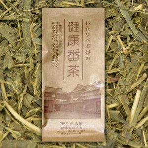 わたなべ百姓「健康番茶」85g(菊池産・自然栽培)