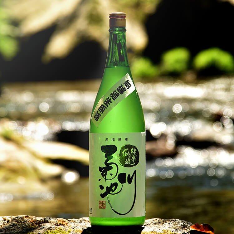無濾過生原酒 純米吟醸「菊池川」 槽(ふね )しぼり 1800ml