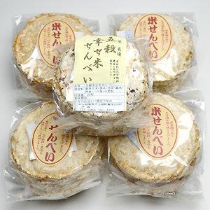自然栽培米・天然調味料使用「原農場の米せんべい」10枚×5種セット