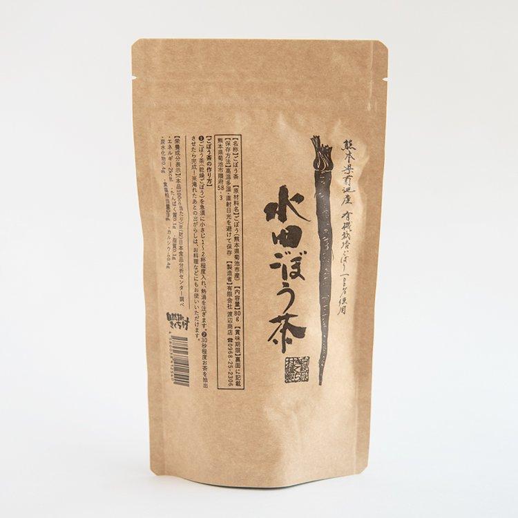 水田ごぼう茶 80g(農薬不使用・有機栽培ごぼう使用)