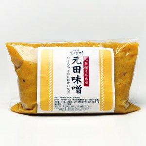 元田味噌 700g(農薬不使用・自然栽培の米、旭一号・ヒノヒカリ使用)