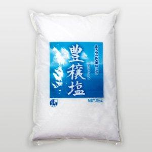 豊穣塩(ほうじょうえん) 5kg ※西オーストラリア・シャークベイの天日塩