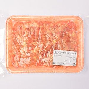 鶏ミンチ300g【冷凍】(きくち村の赤どり)