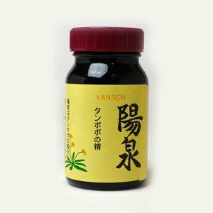 オーサワ 陽泉 (ヤンセン) 100g