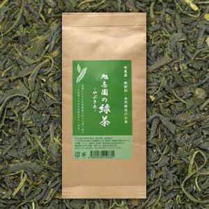 旭志園「緑茶(品種:やぶきた)」 100g(菊池産・自然栽培)