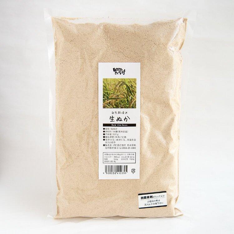 生ぬか(米ぬか) 500g(熊本県産・自然栽培米)