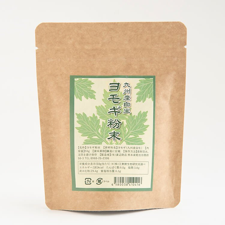 自生よもぎ粉末 50g(九州産/福岡県、宮崎県 農薬・肥料不使用)
