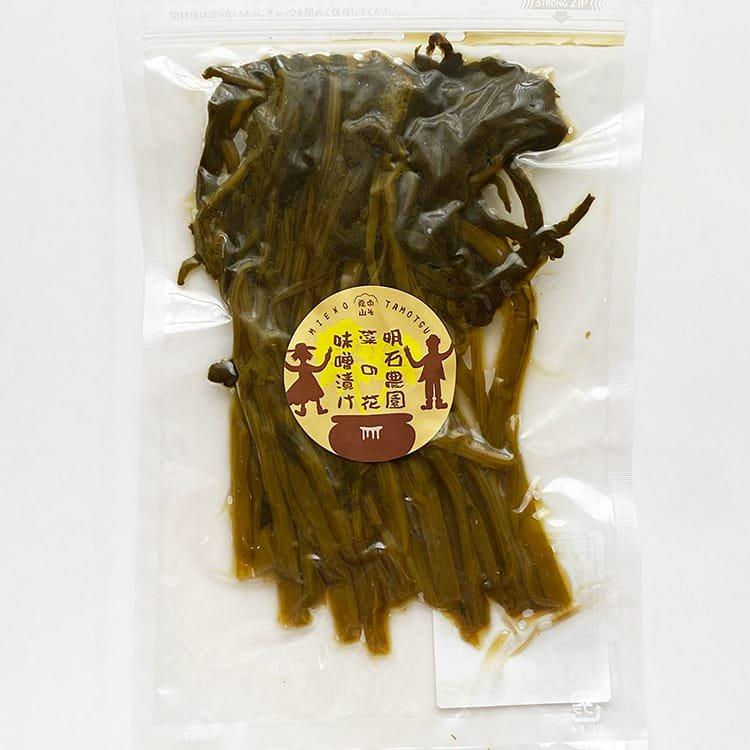 明石農園の菜の花味噌漬け(阿蘇産山・自然農法)150g