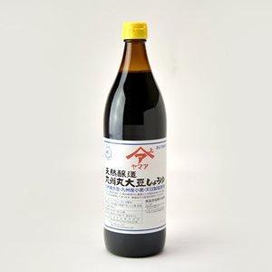 松合食品 ヤマア 天然醸造 丸大豆しょうゆ(こいくち) 900ml
