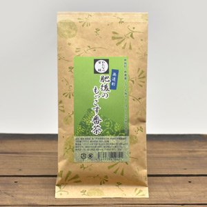 わたなべ百姓「肥後のもっこす番茶」100g(菊池産・自然栽培・無分別)