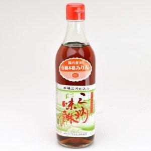 有機三州味醂(本みりん)500ml
