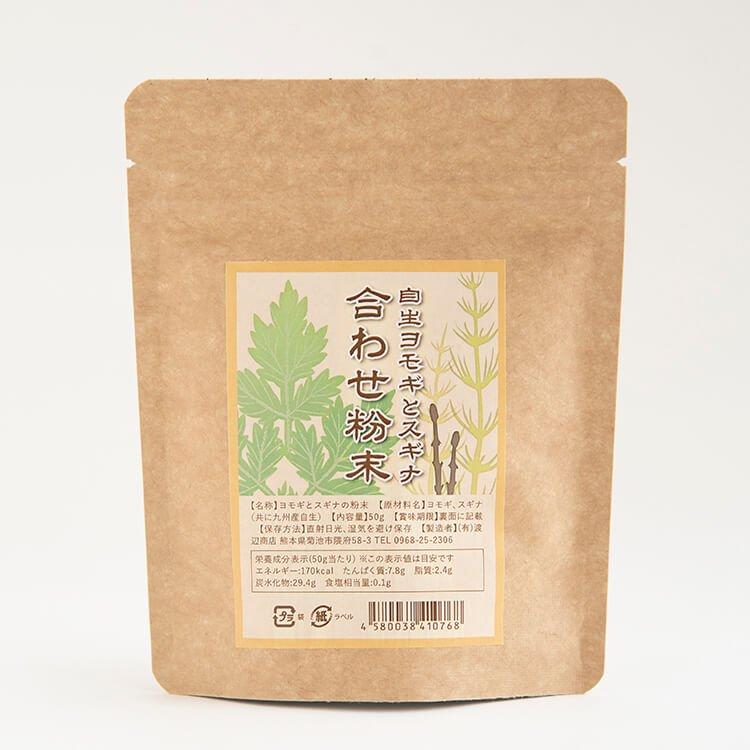 自生よもぎとすぎな合わせ粉末 50g(九州産/福岡県、宮崎県・農薬・肥料不使用)