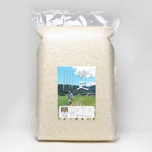 【30年度産】清正(ヒノヒカリ)5kg (農薬不使用歴39年)