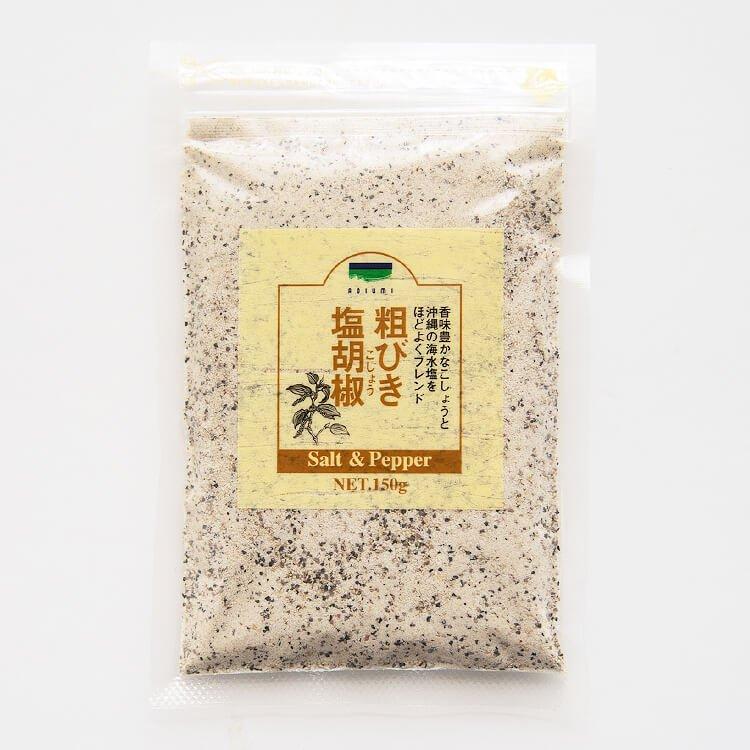 AOIUMI 粗びき塩胡椒(詰め替え用)150g