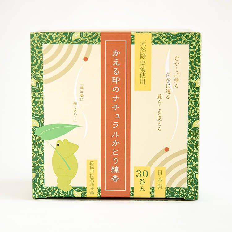 天然除虫菊使用 かえる印のナチュラルかとり線香(30巻入)