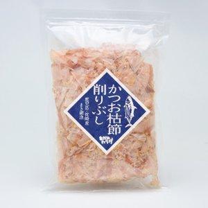 かつお枯節削りぶし(枕崎産・まき網)70g