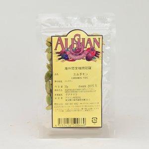 ALISHAN 海外認証カルダモン20g(グアテマラ産)