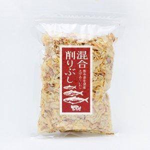 混合(さば・あじ・いわし)削りぶし(熊本県・牛深産)100g