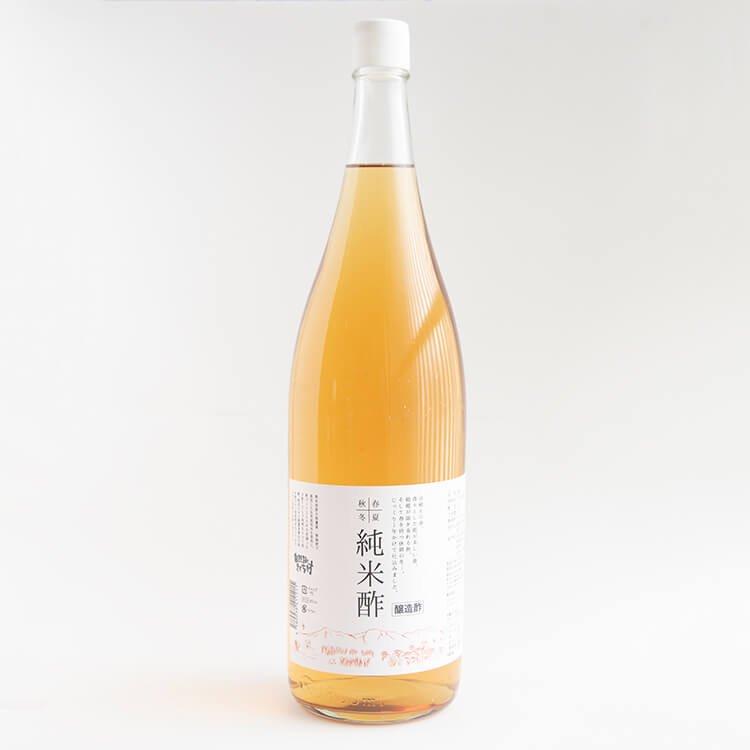 静置発酵法でじっくり醸造した「春夏秋冬・純米酢」1800ml ※熊本県産、自然栽培米を使用
