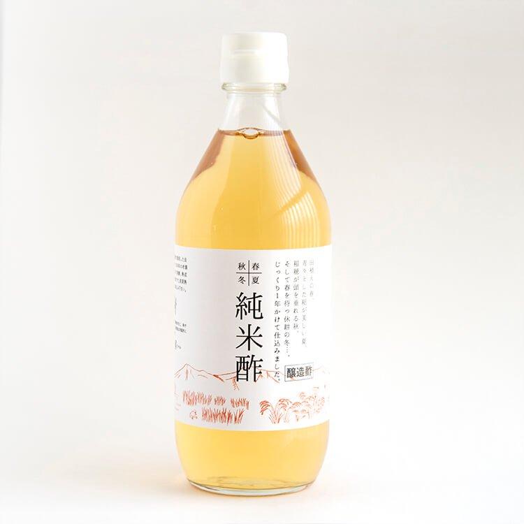 静置発酵法でじっくり醸造した「春夏秋冬・純米酢」500ml ※熊本県産、自然栽培米を使用