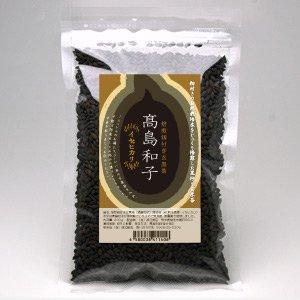 高島和子の焙煎籾付き玄黒茶 200g(南阿蘇産・自然栽培イセヒカリ使用)